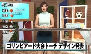 Asahi mizuno presenta los deportes